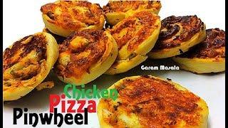 Chicken Pizza Pinwheel ഈസിയായി പിസ്സ പിൻവീൽ Snack / Starter/ Iftar Dish for Ramadan