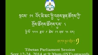 Day1Part1: Live webcast of The 8th session of the 15th TPiE Proceeding from 12-24 Sept. 2014