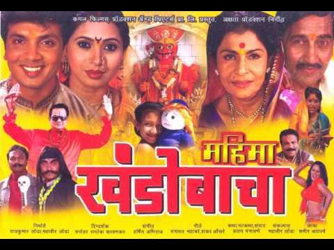 Pandharishi Rai