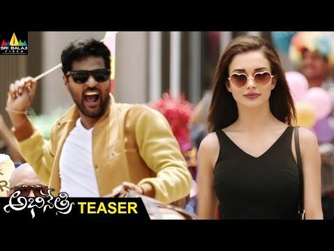 Abhinetri Movie Teaser | Tamanna, Prabhu Deva, Amy Jackson | Sri Balaji Video