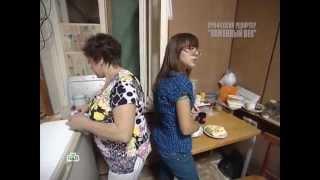 Профессия Репортер - Каменный Век (Episode from ASHPIDYTU for 2012)