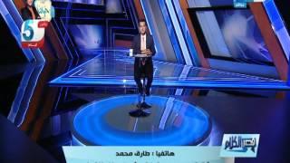 """قصر الكلام - إخلاء سبيل الطفل معتقل """"وطن بلا تعذيب"""" وشقيقة : محمود بيتحرك على عكاز"""