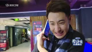 闪亮的爸爸 Charming Daddy EP20151212:Ztao wears dress selling street food