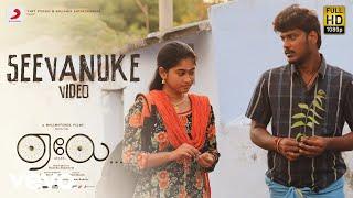 Aelay - Seevanuke Video | Samuthirakani, Manikandan.K, Madhumathi | Kaber Vasuki