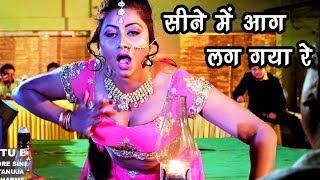 Bhojpuri NEW ITEM SONG 2018 More Sine Me Aag Lagaw Rashiya Bhojpuri Songs 2018