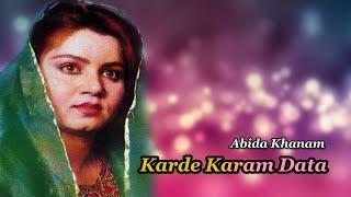 Abida Khanam Karde Karam Data - Islamic s.mp3