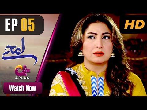 Lamhay - Episode 5 - Aplus Dramas