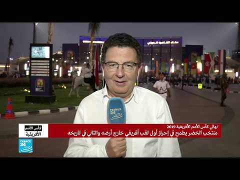 كيف تبدو الأجواء في ستاد القاهرة الدولي قبل المبارة النهائية لكأس أمم أفريقيا بين الجزائر والسنغال؟  - نشر قبل 4 ساعة