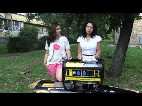 видео: Генератор до 2 квт. Генератор для сварки.