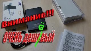 HDD жёсткий диск из Китая, покупать ли ?