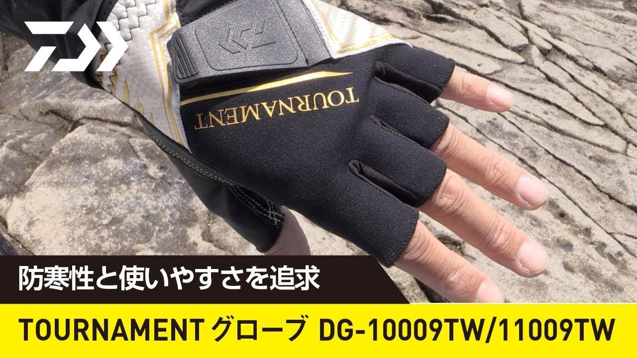 Details about  /DAIWA DG-11009TW Inverno Guanti da Pesca Torneo Titanio Nero Japan Tracciabilità