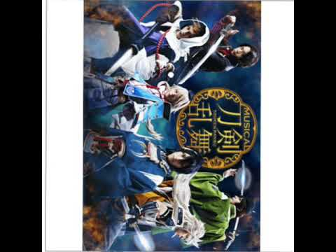 Touken Ranbu Musical Team Sanjou with Kashuu Kiyomitsu: Endless Night Instrumental