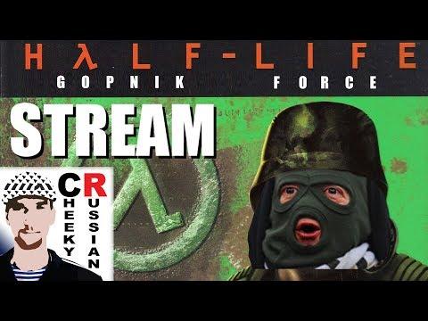 [Stream] Half-Life Gopnik Force