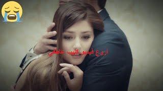 أروع فيديو عاطفي مع أغنية حسيت بيها لفيصل صغير- HD