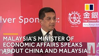 SCMP China Conference: Malaysia's Minister of Economic Affairs speaks about China and Malaysia