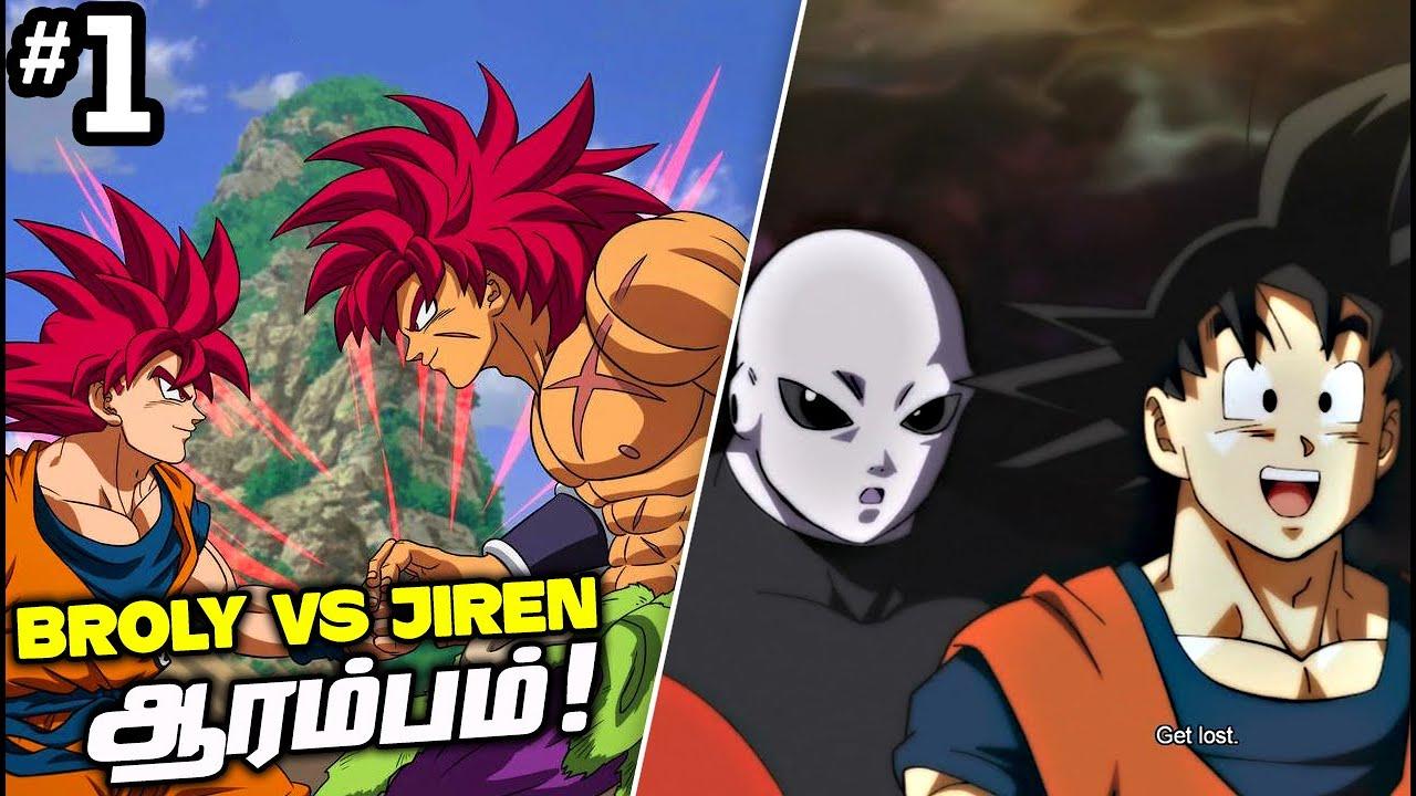 Dragon Ball Super Kutty Story: Goku Plans Broly vs Jiren