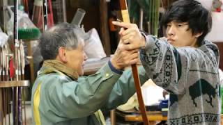 Kyudo (Japanese archery) experience in Kyoto.