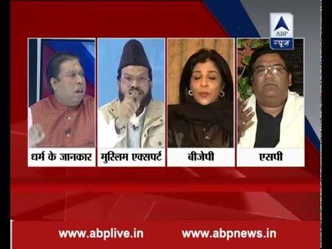 Bada Prashan on Kamlesh Tiwari: Will Jungle Raj be the order in this nation or the law?