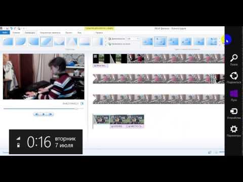 Как создать свой фото-видео-ролик