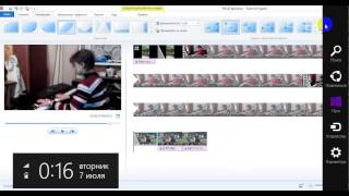 Как создать свой фото-видео-ролик(Пр помощи программы Киностудия Windows можно создать любительское видео и выложить его на канал YouTube. наше..., 2015-07-06T21:42:11.000Z)