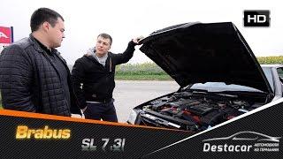 Brabus SL 7.3L в Германии