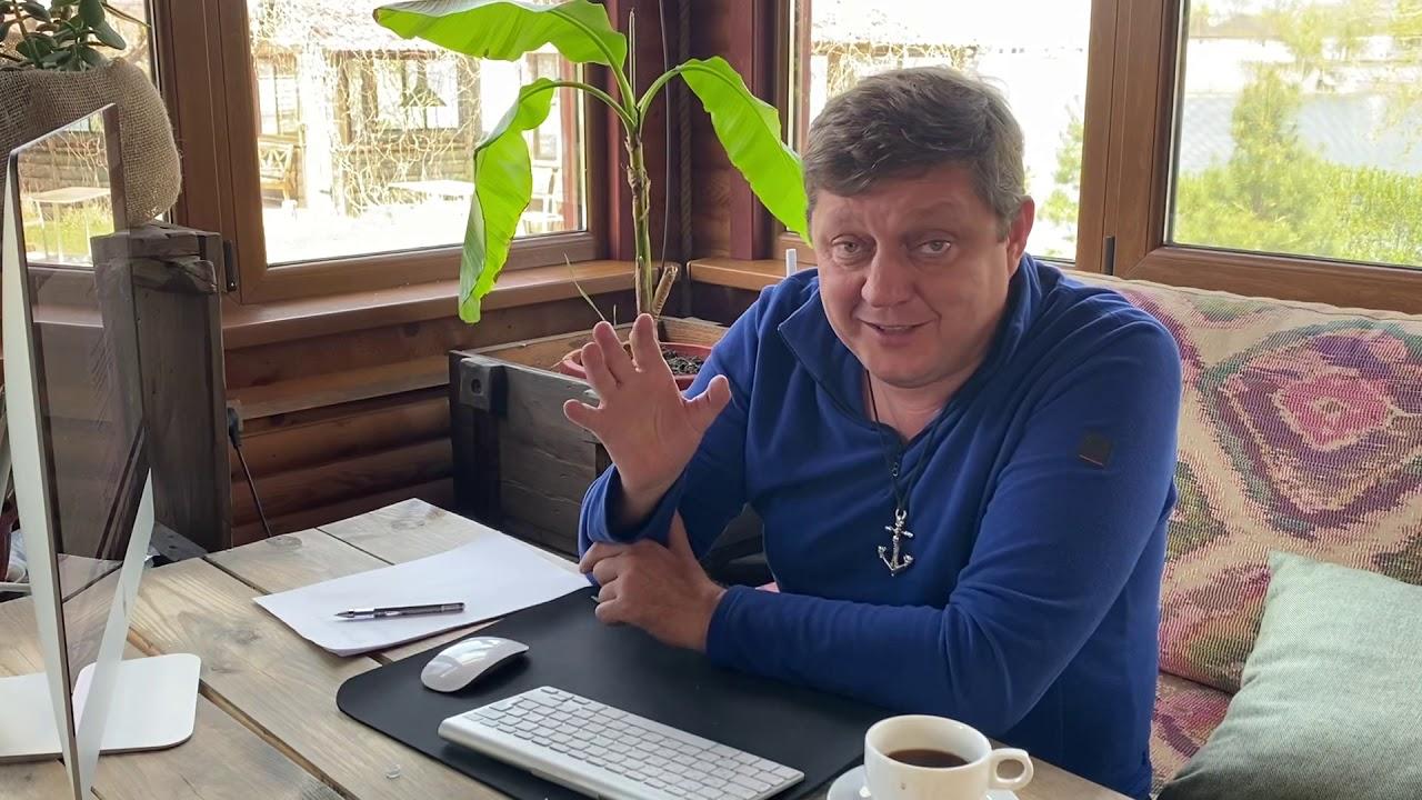Олег пахолков фото
