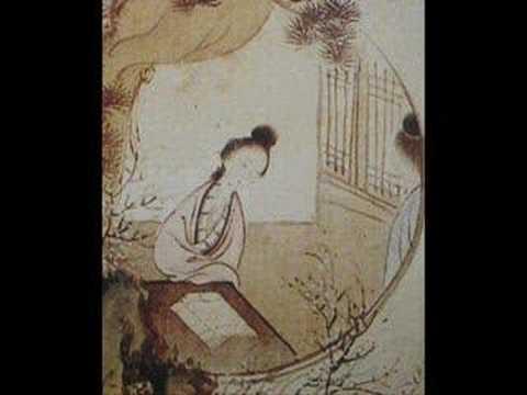 Zhou Xiaoyan - Hongdou Ci 周小燕 - 紅豆詞