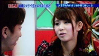 ゆうこりんでお馴染みの小倉優子さんの夫で、カリスマ美容師の菊池勲さ...