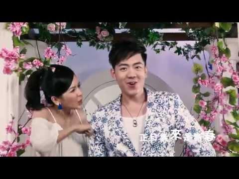 Chinese New Year - Nick & Stella Chung (2015)