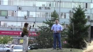 Митинг 18 июля Новосибирск против повышения пенсионного возраста ч 1