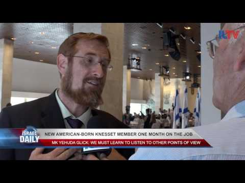 Yehuda Glick - Likud Knesset Member - July 1, 2016