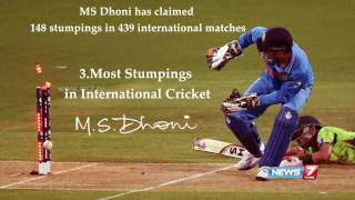 7 interesting records held by MS Dhoni in International Cricket