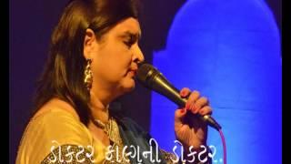 Aankhon ma Bethela Chatak