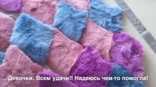 Пошив шубы с узором Ромбы уроки шитья самостоятельно