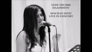 Yede Thumbi Haadidenu- Bhavageete- Sinchan Dixit