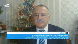 مسلم شعيتو: روسيا تعتبر السعودية في مأزق بسبب دعمها للحركات الإسلامية المتطرفة | المسائية