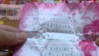 中村仁美さん本当にありがとうございました(о´∀`о)