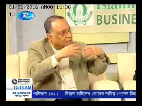 Rehab Liakat Ali Bhuiyan - RTV Business Talk - 05.01.2016