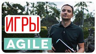 Обучение и развитие сотрудников. Agile методология. Сертификат Agile. Agile планирование.