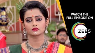 Bokul Katha - বকুল কথা | Bangla Serial | Episode…