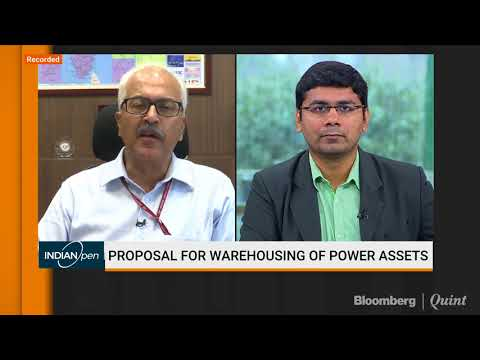 Power Secretary: Power Ministry has been asked to invite RBI representative
