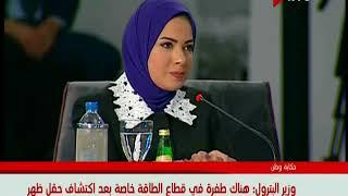 """السيسي ينفعل على مذيعة مؤتمر """"حكاية وطن"""" – فيديو"""