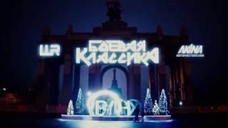видео Букмекерские конторы в Волжском - ставки на спорт