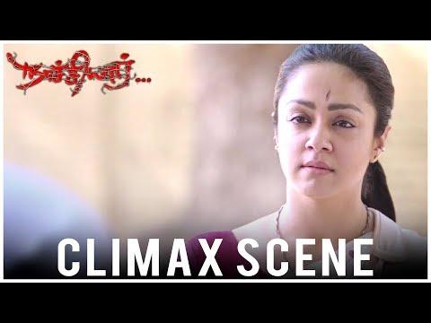 Naachiyaar - Climax Scene   Jyothika, G. V. Prakash Kumar, Ivana