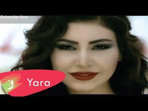 Yara - Shefto Min Be'eid / يارا - شفتو من بعيد
