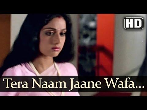 Tera Naam Jaane (HD) - Ram Avtar Songs - Anil Kapoor - Sridevi - Mohd Aziz