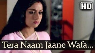Tera Naam Jaane HD Ram Avtar Songs Anil Kapoor Sridevi Mohd Aziz