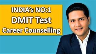 DMIT Test Hindi Video Training | Career Counselling | Dmit Report Franchise by Parikshit Jobanputra