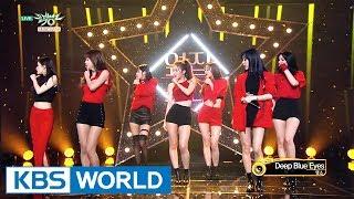 Girls Next Door (옆집소녀) - Deep Blue Eyes [Music Bank Hot Debut / 2017.07.14]