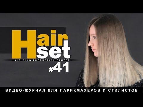 Стрижка боб на вьющиеся волосы / Каре на вьющиеся волосы